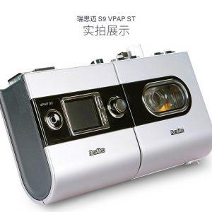 瑞思迈S9双水平呼吸机 S9 VPAP ST