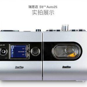 瑞思迈S9双水平呼吸机 S9 AUTO 25